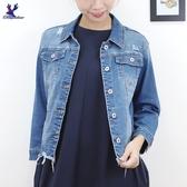 【秋冬新品】American Bluedeer - 修身牛仔外套