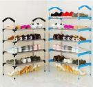 鞋架多層簡易家用經濟型置物架防塵鞋櫃宿舍...