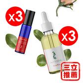 【激孅油】綠色光合-曲線助理芳香護膚油超值組(50ML*3+10ml*3)-電電購