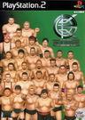 PS2 新日本X全日本摔角(綠) 日文版