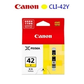 CANON CLI-42Y 原廠墨水匣 (黃)