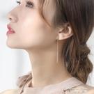 迷你耳墜女氣質韓國簡約百搭個性防丟養耳耳飾純銀耳線長款耳環女 麥琪精品屋