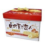 優群白巧克力戀人禮盒480g【愛買】
