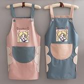 圍裙女時尚日系背帶家用做飯防水防油圍腰韓式工作服【聚寶屋】