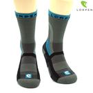 Lorpen T3 Coolmax登山健行襪 T3LMG(II) / 城市綠洲 (登山襪、吸濕快乾、涼爽舒適)