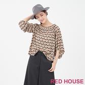 【RED HOUSE 蕾赫斯】幾何露肩上衣(共2色)