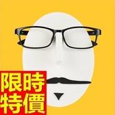 眼鏡架-超輕全框時尚潮流男女鏡框7色64ah38【巴黎精品】