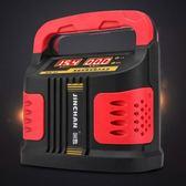 汽車摩托車電瓶充電器充滿自停12v24V伏智能大功率蓄電池充電機銅 沸點奇跡