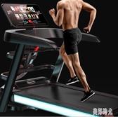 【高清彩屏】家用電動跑步機觸摸屏可折疊多功能超靜音減震 PA14690『美好时光』