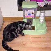 自動喂食器貓碗雙碗自動飲水寵物自動喂食器麥吉良品YYS