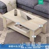 茶几客廳簡約現代創意家用臥室小桌子簡易出租房小戶型長方形茶几CY『小淇嚴選』