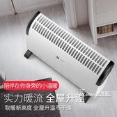 電暖器-取暖器家用省電居浴兩用節能電暖氣暖風機浴室臥室對流電暖器 Korea時尚記