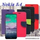 【愛瘋潮】諾基亞 Nokia 5.4 5G 經典書本雙色磁釦側翻可站立皮套 手機殼 側掀皮套 可插卡 可站立