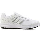 Adidas DURAMO LITE M 男 女 白 銀 輕量透氣慢跑鞋 路跑鞋 學生鞋 經典基本款 運動鞋 BA8105