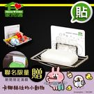 家而適 浴室置物 香皂架 肥皂盒 壁掛 ...