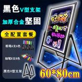 電子熒光板廣告板60 80發光黑板 手寫熒光留言板led廣告牌展示板T 聖誕交換禮物