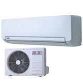 (含標準安裝)華菱定頻分離式冷氣DTS-42K18VS/DNS-42K18VS