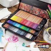 專業油性彩色鉛筆72色手繪初學者學生-奇幻樂園