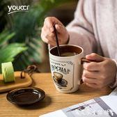 咖啡杯youcci悠瓷歐式小奢華咖啡杯創意陶瓷水杯馬克杯子帶蓋勺簡約文藝  艾家生活館