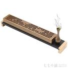 禪意茶道香插香盒家用線香爐室內純銅臥香爐仿古禮品裝飾禮物擺件