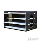 客製賣場 24組 a3紙收納盒桌面文件架辦公室分層書籍圖紙資料整理箱單票據檔案架YTL