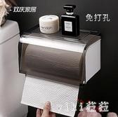 衛生間紙巾盒吸盤紙巾架廚房衛生紙架免打孔抽紙盒廁所卷紙盒 XN3195【VIKI菈菈】