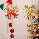 聖誕節鈴鐺掛件裝飾品場景布置道具聖誕樹掛飾禮物配飾門掛用品