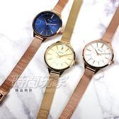 Kimio金米歐 都會知性 簡約氣質腕錶 防水手錶 米蘭帶 手鍊錶 細手環 鑲鑽 玫瑰金 女錶 K6240