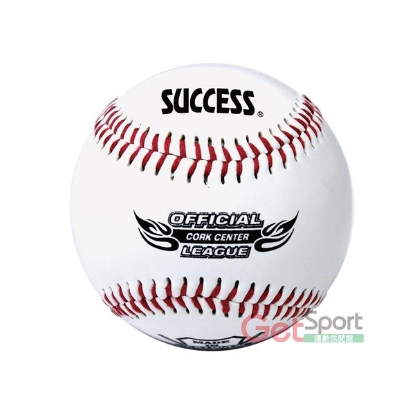 成功牌軟木硬式縫線棒球(比賽用)(棒壘球/投手/球隊練習/校隊/職棒/台灣製造)