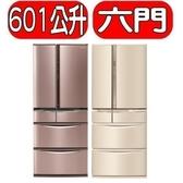 Panasonic國際牌【NR-F604VT】601公升六門變頻電冰箱日本製*預購*