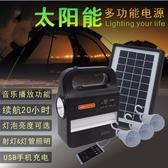 太陽能發電機系統家用小型220V全套太陽能電池板戶外太陽能光伏板 YXS 莫妮卡