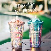 吸管杯成人塑料女學生便攜大容量隨手杯韓版網紅水杯ins st1234『伊人雅舍』