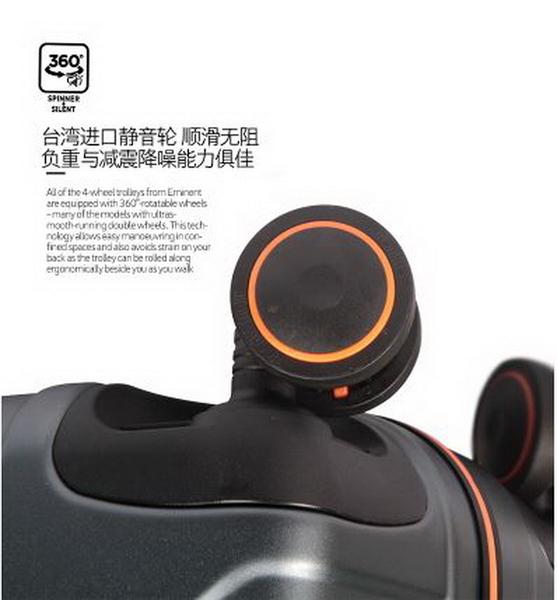 EMINENT雅仕 萬國通路 GOLD霧面細鋁框 PC材質 行李箱/旅行箱-28吋(藍) 9PO