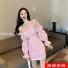 一字領洋裝 網紅直播衣服女主播服裝甜美一字肩粉色格子收腰氣質包臀連身裙子 薇薇