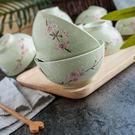 歐式釉下彩5.5英寸陶瓷碗創意手繪泡面碗...