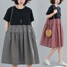 顯瘦拼接格紋雙層洋裝-中大尺碼 獨具衣格...