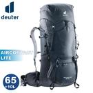【Deuter 德國 AIRCONTACT LITE 65+10L 拔熱式透氣背包《深灰/黑》】3340721/登山後背包/登山