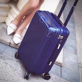 拉桿箱男登機箱20密碼箱女韓版24寸旅行箱手拉箱26寸萬向輪行李箱 生活樂事館NMS