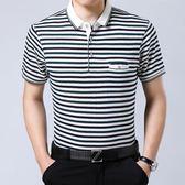 男POLO衫短袖 T恤翻領條紋T恤男寬松夏季短袖T恤衫休閒男裝上衣《印象精品》t4170