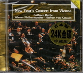 停看聽音響唱片】【CD】NEW YEAR'S CONCERT FROM VIENNA BATTLE/WIENNER PHILHARMONIKER/KARAJAN(日本製(24K金碟)