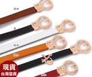 草魚妹-H911腰帶哲心真皮細腰帶皮帶正品,售價290元