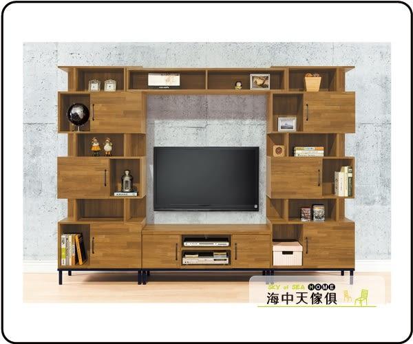 {{ 海中天休閒傢俱廣場 }} C-42 摩登時尚 高低櫃系列 509-5 麥卡倫4尺電視櫃