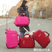 旅行包女手提拉桿包男大容量行李包防水折疊登機包潮新正韓旅游包 圖拉斯3C百貨