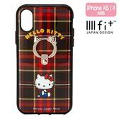 日本正版限定 gourmandise 三麗鷗 KITTY 紅色格紋 指環扣  IIIIfi+ iPhone XS / X 專用 手機殼套 / 手機殼