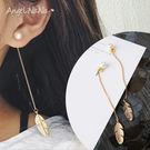 耳環《可改夾式》復古珍珠樹葉子耳墬耳釘 (SRA0054) AngelNaNa