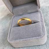 越南沙金光面情侶款戒指仿真黃金男女鍍金歐幣指環不掉色