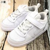 《7+1童鞋》小童 NIKE COURT BOROUGH LOW (TDV) 皮革面 休閒運動鞋 滑板鞋 F874 白色