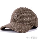 男士帽子冬天中老年毛呢棒球帽秋冬季休閒保暖護耳鴨舌帽男太陽帽 茱莉亞