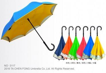 創新自動收反向傘-馬卡龍銀膠(混款)