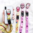 【SZ13】韓國ins卡通手機掛繩 指環扣 支架 掛脖 長繩 iPhoneX 華碩 三星 HTC OPPO通用